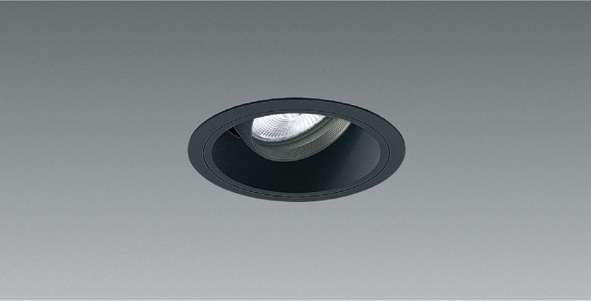 遠藤照明 ENDO ERD4462Bユニバーサルダウンライト Φ100