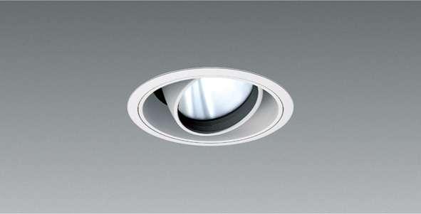 遠藤照明 ENDO ERD4466W-Sユニバーサルダウンライト Φ125