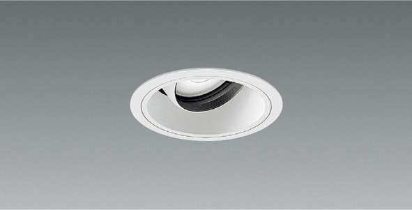 遠藤照明 ENDO ERD4870Wユニバーサルダウンライト Φ100