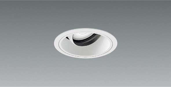 遠藤照明 ENDO ERD4874Wユニバーサルダウンライト Φ100
