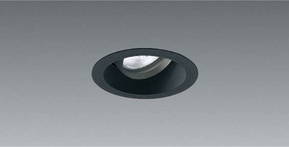 遠藤照明 ENDO ERD4892B-Sユニバーサルダウンライト Φ100