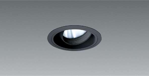 遠藤照明 ENDO ERD4893BZ-Pユニバーサルダウンライト Φ100