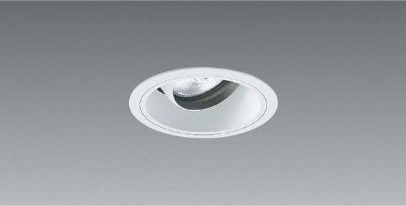 遠藤照明 ENDO ERD4894W-Yユニバーサルダウンライト Φ100