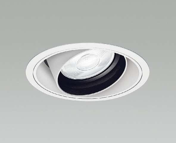 遠藤照明 ENDO ERD5342W生鮮食品用照明(ユニバーサルダウンライト) Φ150