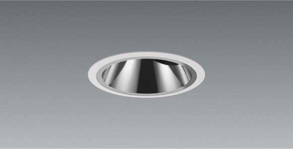 遠藤照明 ENDO ERD5436WA_RX389Nグレアレス ユニバーサルダウンライト Φ125