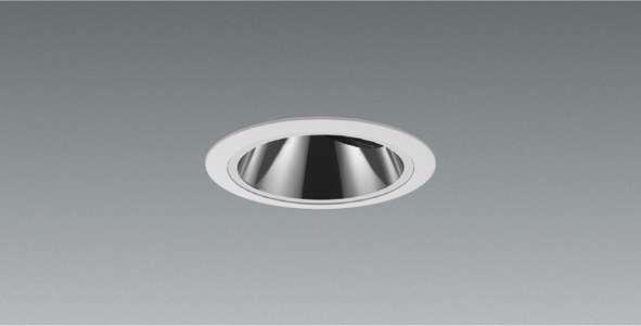 遠藤照明 ENDO ERD5438W_RX409Nグレアレス ユニバーサルダウンライト Φ75