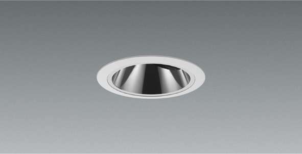 遠藤照明 ENDO ERD5446WA_RX368Nグレアレス ユニバーサルダウンライト Φ75