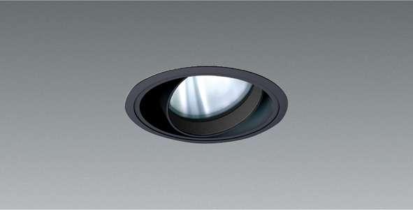遠藤照明 ENDO ERD5641BZユニバーサルダウンライト Φ125