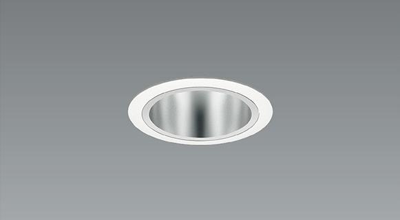 15 新着 000円以上で送料無料 ENDO 遠藤照明 限定モデル ERD6964W+RX448N 鏡面マットコーン Φ75 ベースダウンライト