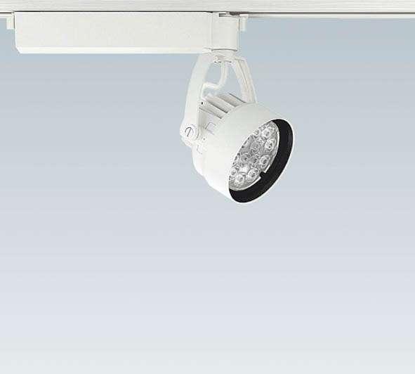 遠藤照明 ERS3327W ENDO スポットライト