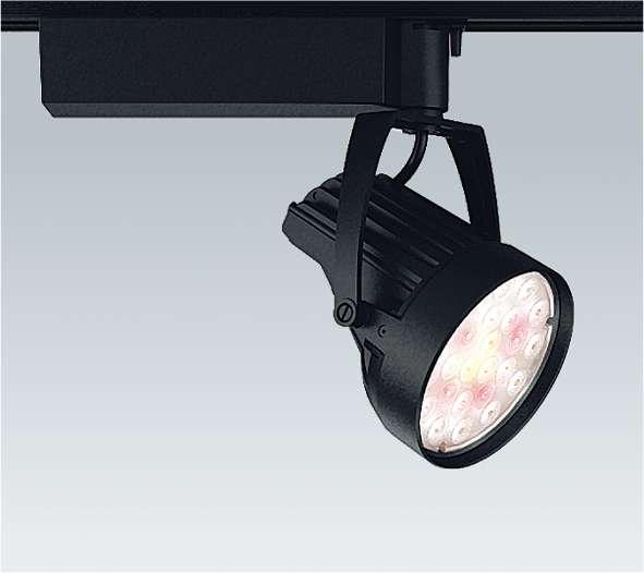 ENDO 遠藤照明 ERS3881B 生鮮食品用照明 スポットライト