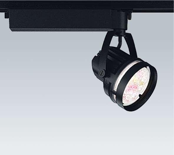 ENDO 遠藤照明 ERS3896B 生鮮食品用照明 スポットライト