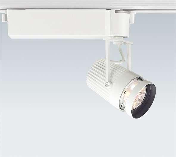 ENDO 遠藤照明 ERS3899W 生鮮食品用照明 スポットライト