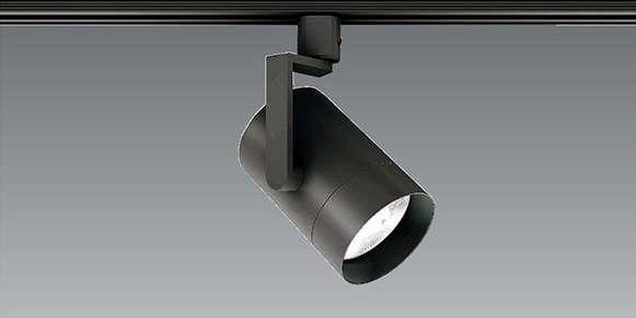 ENDO 遠藤照明 ERS4776BA グレアレススポットライト ショートフード
