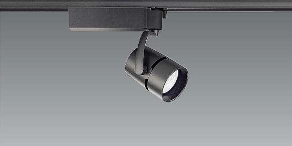 ENDO 遠藤照明 ERS4826BB スポットライト