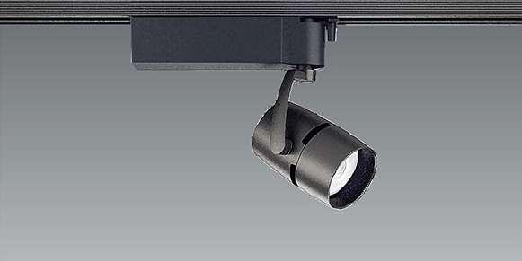 ENDO 遠藤照明 ERS4891BB スポットライト