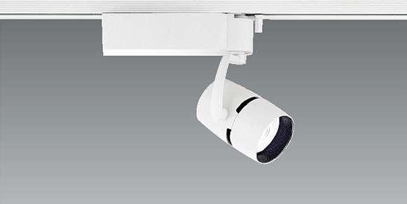 ENDO 遠藤照明 ERS4891WB スポットライト