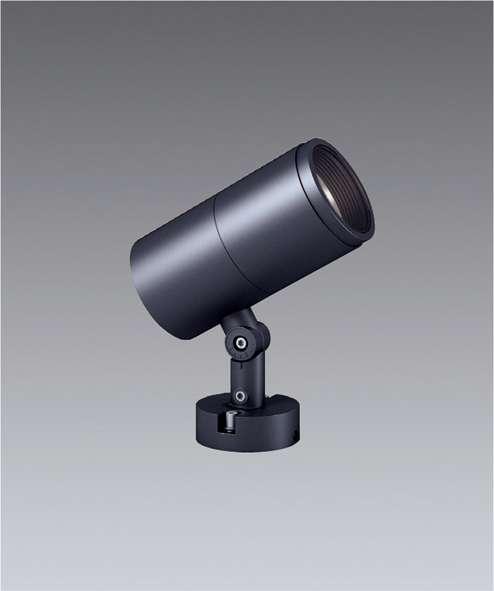 ENDO 遠藤照明 ERS5260H アウトドアスポットライト