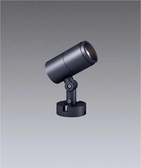 ENDO 遠藤照明 ERS5266H アウトドアスポットライト