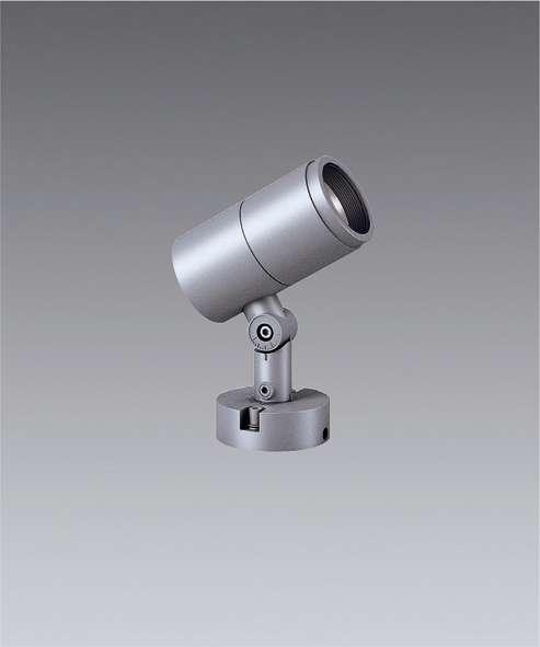 ENDO 遠藤照明 ERS5266S アウトドアスポットライト
