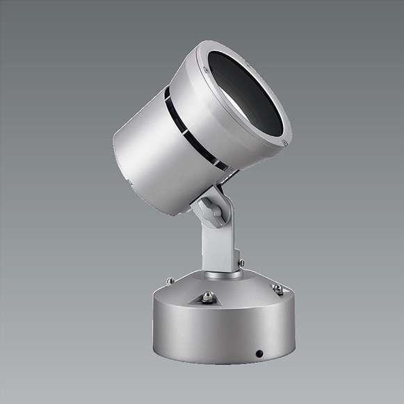 ENDO 遠藤照明 ERS6074S アウトドアスポットライト Rs series