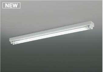 KOIZUMI ベースライトAH49262L