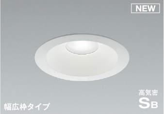 新作多数 15,000円以上で送料無料 KOIZUMI コイズミ 物品 防湿型傾斜天井取付可能 AD7008W50 LED一体型非調光ベースタイプ防雨