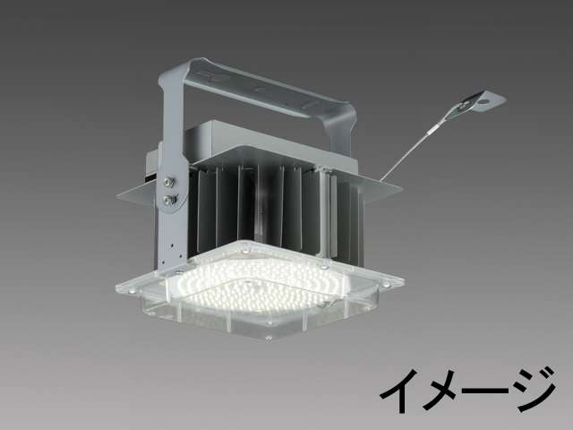 三菱電機 EL-GT15102N/WAHTN  LED照明器具 LED高天井用ベースライト(GTシリーズ) 一般形  EL-GT15102N/W AHTN