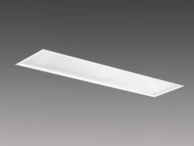 三菱電機  EL-LFB4552AAHX(26N4)  LED照明器具 直管LEDランプ搭載ベースライトLファインecoシリーズ(一般用途) 埋込形 カバー付タイプ EL-LFB4552A AHX(26N4)