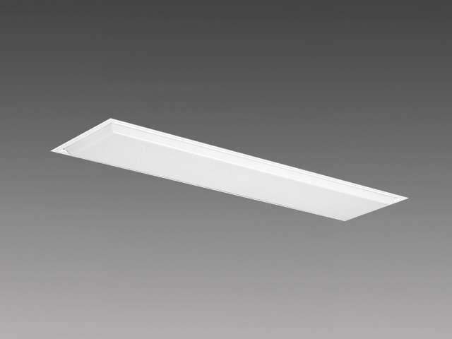 三菱電機  EL-LFY4563AAHX(34N3A)  LED照明器具 直管LEDランプ搭載ベースライトLファインecoシリーズ(一般用途) 埋込形 カバー付タイプ EL-LFY4563A AHX(34N3A)
