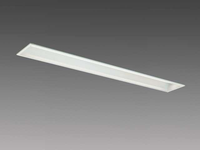 三菱電機 MY-B450487/N2AHTN  LED照明器具 LEDライトユニット形ベースライト(Myシリーズ) 埋込形 オプション取付可能タイプ 150幅 一般タイプ MY-B450487/N 2AHTN