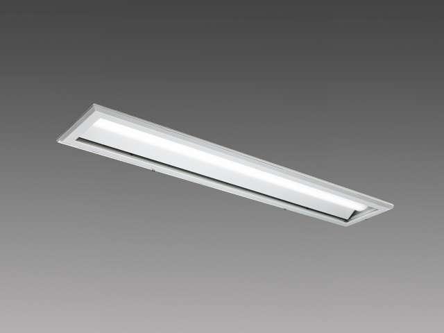 三菱電機 MITSUBISHI LED照明器具 LEDライトユニット形ベースライト(Myシリーズ) MY-BC440330/NAHTN