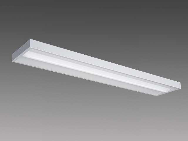 三菱電機  MY-X470200/N-FAHTN  LED照明器具 LEDライトユニット形ベースライト(Myシリーズ) 直付形 下面開放タイプ 省電力タイプ MY-X470200/N-F AHTN