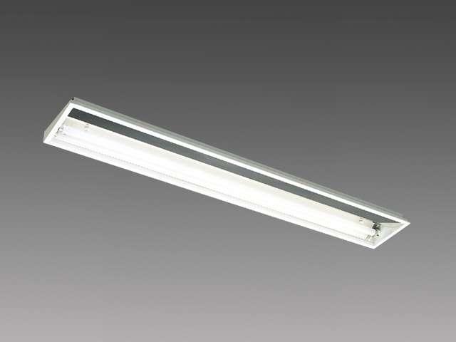 三菱電機  EL-LYB4021AAHX(39N4)  LED照明器具 用途別ベースライト ウォールウォッシャ 埋込形 EL-LYB4021A AHX(39N4)