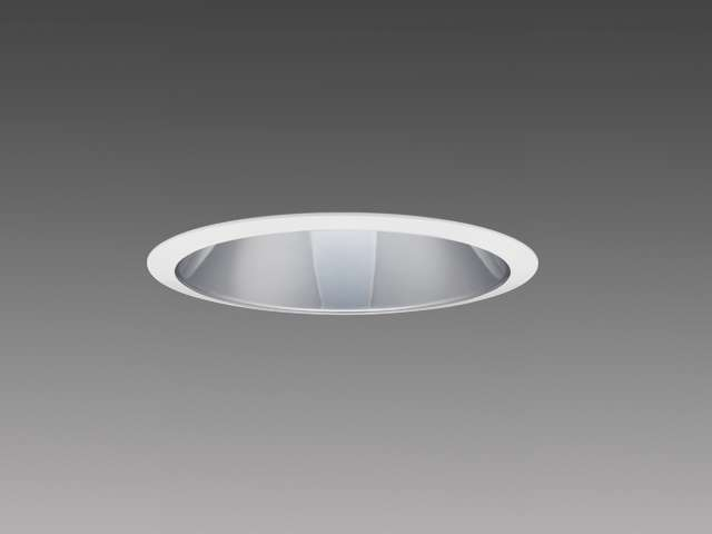 三菱電機  EL-D10/2(201LM)AHN LED照明器具 LEDダウンライト(MCシリーズ) Φ125 グレアソフト 銀色コーン遮光45° EL-D10/2(201LM) AHN