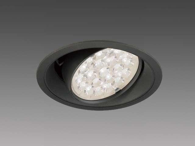 三菱電機 EL-D3507N/2K  LED照明器具 LEDダウンライト 集光シリーズ ユニバーサル EL-D3507N/2K