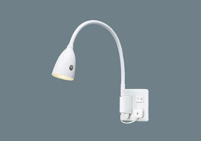 Panasonic NNF23106JLE1 病院用・高齢者福祉施設用 壁直付型・メディカルユニット取付型 LED(電球色) ショートアーム式ベッドライト 読書用 白熱電球60形1灯器具相当