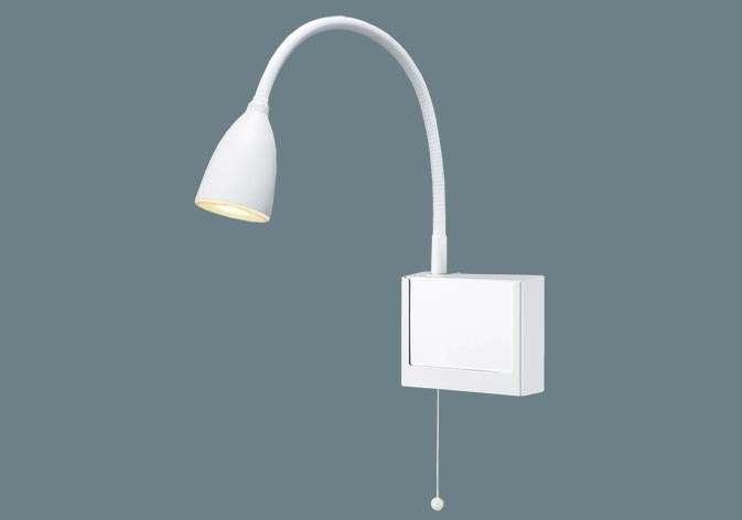 Panasonic NNF23108JLE1 病院用・高齢者福祉施設用 壁直付型 LED(電球色) ショートアーム式ベッドライト 読書用 プルスイッチ付 白熱電球60形1灯器具相当