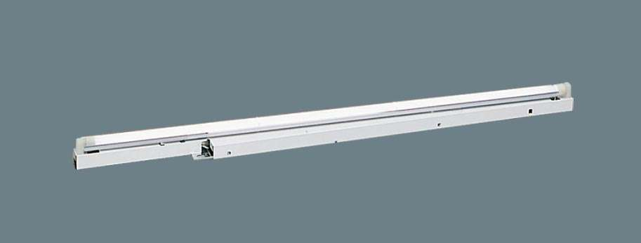 Panasonic NNF41070LT9 (別売ランプ込)天井直付型・壁直付型・据置取付型 直管LEDランプ・40形 建築部材照明器具 連続調光型・調光タイプ(ライコン別売) 建築部材照明器具 Hf蛍光灯32形定格出力型1灯器具相当