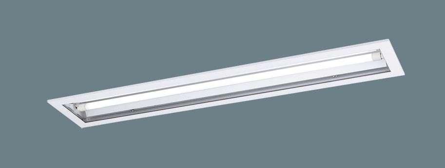 Panasonic NNFJ42850LT9 (別売ランプ込)クリーンルーム向け・工場用 天井埋込型 40形 直管LEDランプベースライト 透明ガラスパネル・鋼板枠タイプ 連続調光型・調光タイプ(ライコン別売) パネル付型 Hf蛍光灯32形定格出力型2灯器具相当