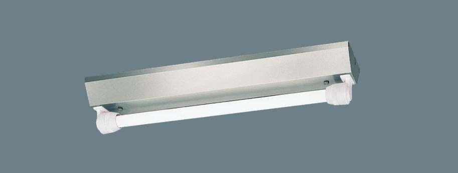 Panasonic NNFW21021LE9 (別売ランプ込)天井直付型 20形 直管LEDランプベースライト ステンレス製 防湿型・防雨型 富士型 直管形蛍光灯FL20形1灯器具相当 FL20形・1200 lmK