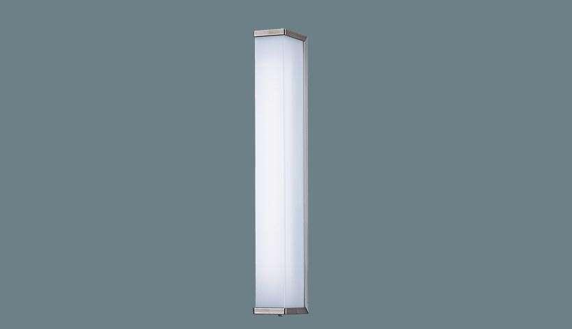 Panasonic NNFW21885LE9 (別売ランプ込)天井直付型・壁直付型 直管LEDランプ・20形 ブラケット ステンレス製 防湿型・防雨型 ブラケット 直管形蛍光灯FL20形1灯器具相当 FL20形・1200 lmK
