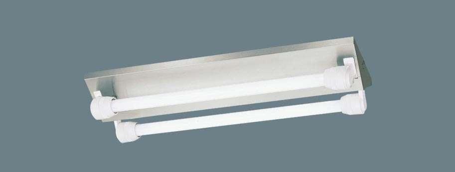 Panasonic NNFW22020LE9 (別売ランプ込)天井直付型 20形 直管LEDランプベースライト ステンレス製 防湿型・防雨型 富士型 直管形蛍光灯FL20形2灯器具相当 FL20形・1200 lmK