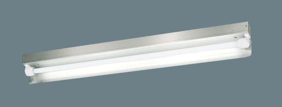 Panasonic NNFW41231CLE9 (別売ランプ込)天井直付型 40形 直管LEDランプベースライト ステンレス製 防湿型・防雨型 片反射笠付型 Hf蛍光灯32形定格出力型1灯器具相当/直管形蛍光灯FLR40形1灯器具相当 Hf32形定格出力型・2600 lm/FLR40形・2600 lm