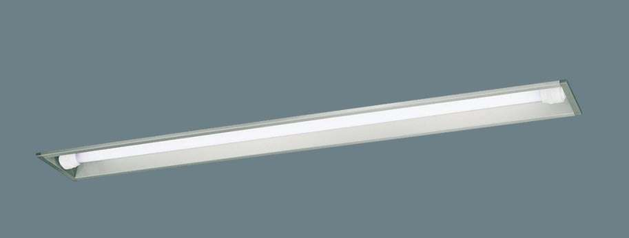 Panasonic NNFW41720LE9 (別売ランプ込)天井埋込型 40形 直管LEDランプベースライト ステンレス製 防湿型・防雨型 下面開放型 Hf蛍光灯32形定格出力型1灯器具相当/直管形蛍光灯FLR40形1灯器具相当 Hf32形定格出力型・2600 lm/FLR40形・2600 lm