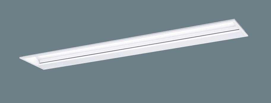 ◆受注品◆Panasonic XLX451BSWZLE9 学校用 天井埋込型 40形 一体型LEDベースライト 黒板灯 Hf蛍光灯32形定格出力型2灯器具相当 Hf32形定格出力型・5200 lm