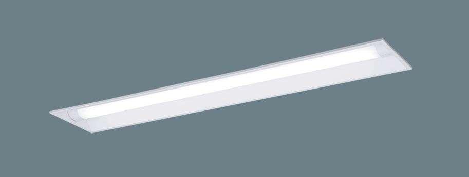 Panasonic XLW442UENZLE9 天井埋込型 40形 一体型LEDベースライト 防湿型・防雨型 下面開放型 直管形蛍光灯FLR40形2灯器具相当 FLR40形・4000 lm(節電)