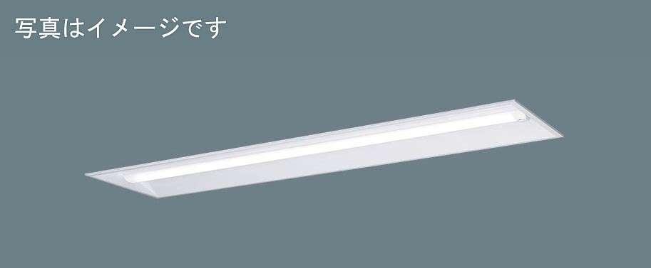 Panasonic パナソニック ベースライトXLX460UANZLE9