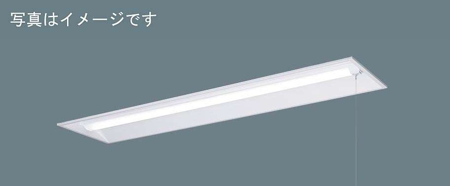 Panasonic パナソニック ベースライトXLX460VPNZLE9