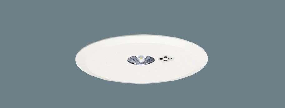 パナソニック Panasonic NNFB91615J リニューアル用 天井埋込型 LED(昼白色) 非常用照明器具 一般型(30分間) リモコン自己点検機能付/埋込穴φ150 非常灯用ハロゲン電球13形1灯器具相当